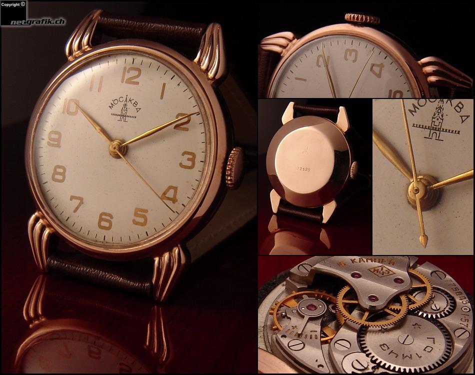 золотые карманные продам часы
